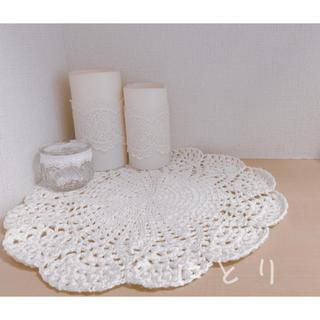 ラウンド マルチカバー ドイリー かぎ針 編む インテリア レース編み お洒落(テーブル用品)