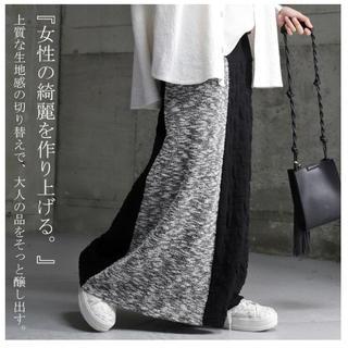 アンティカ(antiqua)の🌸アンティカ ツイードと立体柄で織りなす2wayロングスカート🌸(ロングスカート)