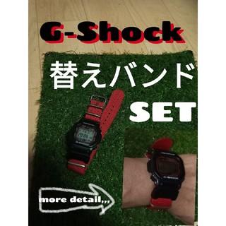 ジーショック(G-SHOCK)のG-shock 替え バンド 赤(その他)