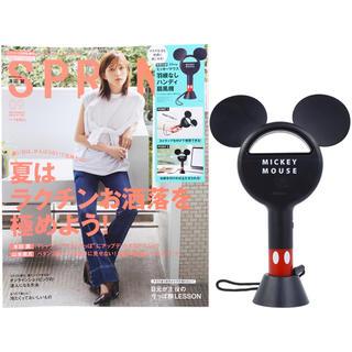 タカラジマシャ(宝島社)の24時まで限定価格❤️未使用新品❤️ミッキーマウス羽無しハンディー扇風機❤️(扇風機)