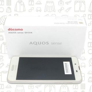 アクオス(AQUOS)の【S】AQUOSsense/SH-01K/32/SIMフリー(スマートフォン本体)