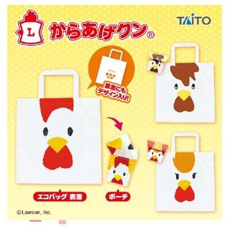 タイトー(TAITO)のからあげクン エコバッグ プライズ アミューズメント景品(キャラクターグッズ)
