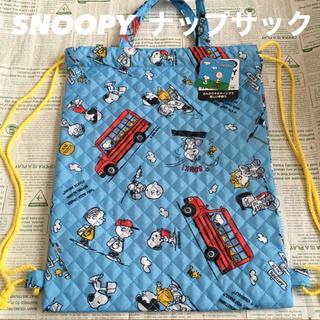 スヌーピー(SNOOPY)の【新品!】ラストワン!SNOOPY 2way ナップサック ブルー(リュックサック)