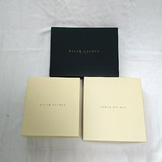 ラルフローレン(Ralph Lauren)のラルフローレン 空箱 3個セット(小物入れ)