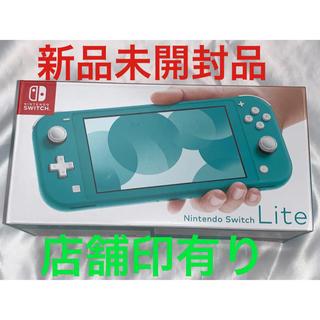 ニンテンドースイッチ(Nintendo Switch)の任天堂 Nintendo Switch  Lite ターコイズ QA156(携帯用ゲーム機本体)