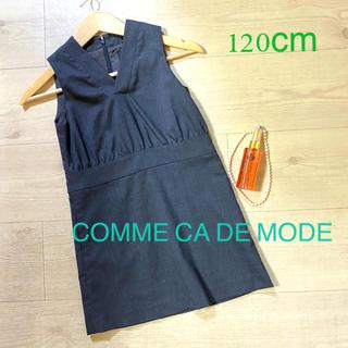 コムサデモード(COMME CA DU MODE)のCOMME CA DE MODE 120cmフォーマルワンピース(ワンピース)