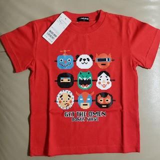 クレードスコープ(kladskap)のクレードスコープ お祭りおめんプリント半袖Tシャツ110(Tシャツ/カットソー)