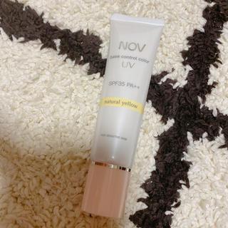 ノブ(NOV)のノブ ベースコントロールカラー UV(化粧下地)