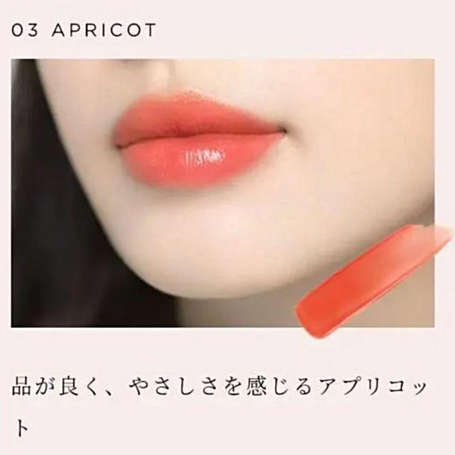 OPERA(オペラ)のOpera リップティント コスメ/美容のベースメイク/化粧品(リップグロス)の商品写真