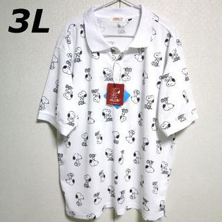 スヌーピー(SNOOPY)のSNOOPY 新品 3L スヌーピー ポロシャツ 白 ホワイト(ポロシャツ)