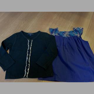 バーバリー(BURBERRY)の最終値下 バーバリー カーディガン Tシャツ 2点まとめて 百貨店購入(カーディガン)