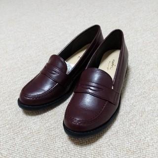 サマンサモスモス(SM2)の【新品】ローファー(ローファー/革靴)