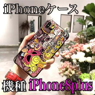 ヒステリックミニ(HYSTERIC MINI)のヒスミニ iPhoneケース iPhone8plus(iPhoneケース)
