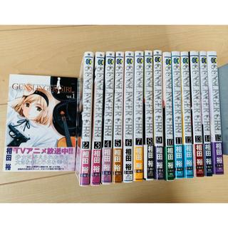 アスキーメディアワークス(アスキー・メディアワークス)のガンスリンガーガール 1〜15 全巻セット+CD(全巻セット)