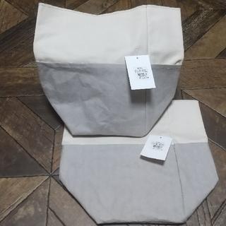 アクタス(ACTUS)の袋(その他)