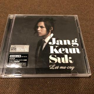 チャン・グンソクLet me cry初回限定盤(K-POP/アジア)