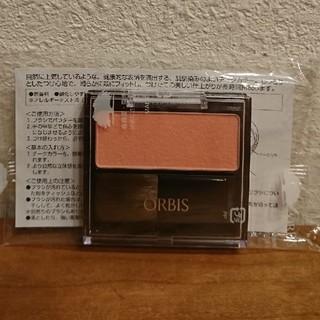 オルビス(ORBIS)のオルビス  ナチュラルフィットチーク(チーク)