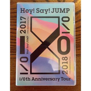 Hey! Say! JUMP - Hey!Say!JUMP/Hey!Say!JUMP I/Oth Anniver…