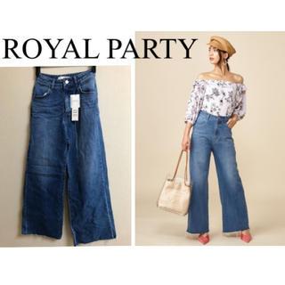 ロイヤルパーティー(ROYAL PARTY)のROYAL PARTY  ベーシックデニムワイドパンツ(デニム/ジーンズ)