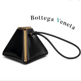 ボッテガヴェネタ(Bottega Veneta)のbottega veneta pyramid ピラミッド(クラッチバッグ)