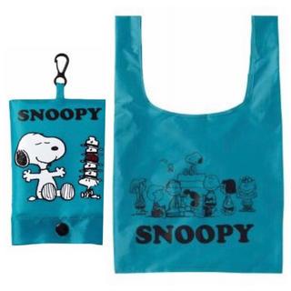 スヌーピー(SNOOPY)のスヌーピー フック付き コンパクトエコバッグ コンビニバッグ ブルー(エコバッグ)