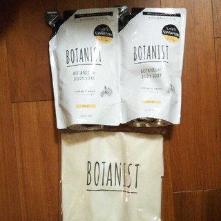 ボタニスト(BOTANIST)のBOTANIST ボタニカル ボディーソープ モイスト オレンジ&ピオニーの香り(ボディソープ/石鹸)