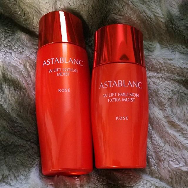 ASTABLANC(アスタブラン)の1度使用! 美品! アスタブラン Wリフト ローション&エマルジョン セット コスメ/美容のスキンケア/基礎化粧品(乳液/ミルク)の商品写真