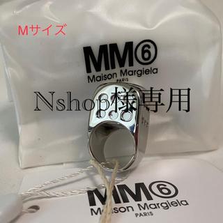 エムエムシックス(MM6)のNshop様専用(リング(指輪))