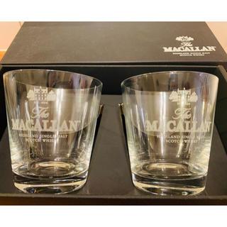 マッカラン グラス 二個セット