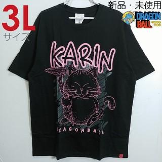 ドラゴンボール(ドラゴンボール)の新品 3L XXL Tシャツ ドラゴンボール カリン様 グッズ 黒 8353(Tシャツ/カットソー(半袖/袖なし))