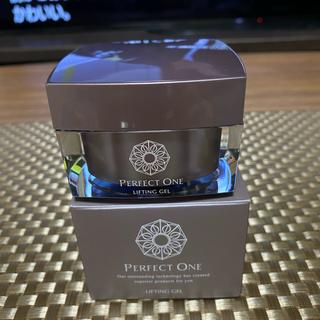 パーフェクトワン(PERFECT ONE)のパーフェクトワンリフティングジェル50g(オールインワン化粧品)