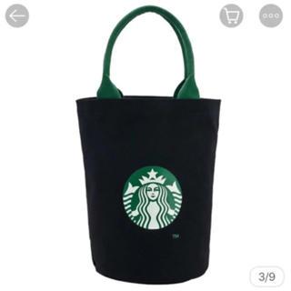 スターバックスコーヒー(Starbucks Coffee)のスタバ Starbucks 新品 ジッパー付きトートバッグ(その他)