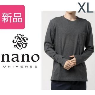 ナノユニバース(nano・universe)の新品 nano・universe サーフニット Tシャツ 長袖 メンズ XL(Tシャツ/カットソー(七分/長袖))