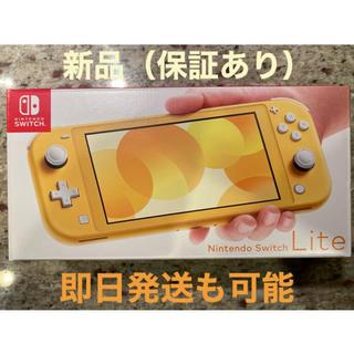 ニンテンドースイッチ(Nintendo Switch)の新品★保証あり★Nintendo Switch Lite本体★イエロー★スイッチ(携帯用ゲーム機本体)