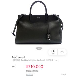 サンローラン(Saint Laurent)の正規品 サンローラン バッグ 2019 購入 黒 レザー   革(トートバッグ)