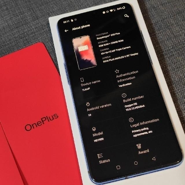 OnePlus 7T HD1900 8GB 256GB スマホ/家電/カメラのスマートフォン/携帯電話(スマートフォン本体)の商品写真