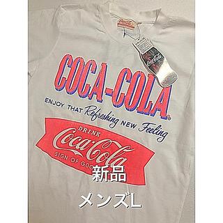 コカコーラ(コカ・コーラ)の◆新品◆コカコーラ 半袖Tシャツ メンズL白(Tシャツ/カットソー(半袖/袖なし))