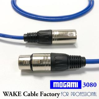 ハイコスパ!MOGAMI3080★1mデジタルケーブル(ケーブル)