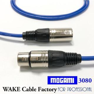ハイコスパ!MOGAMI3080★2mデジタルケーブル(ケーブル)