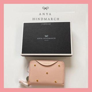 アニヤハインドマーチ(ANYA HINDMARCH)の新品★ブランドボックス付き アニヤハインドマーチ プレゼント ミニ財布(コインケース)