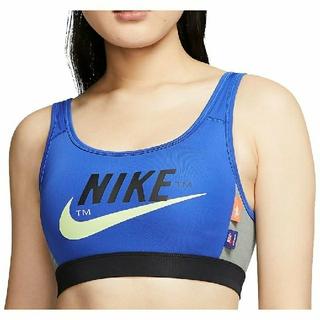 ナイキ(NIKE)のMサイズ 4400円新品Nike ナイキ スポーツブラ スポブラ ブルー 青(その他)