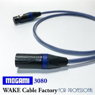 プレミアム仕様!MOGAMI3080★2mデジタルケーブル(ケーブル)