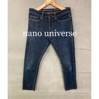 ナノユニバース(nano・universe)の美品!nano universe ストレッチデニム!(デニム/ジーンズ)