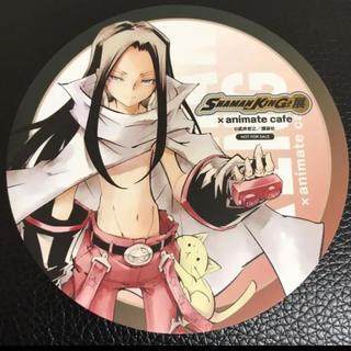 シャーマンキング 展 シャーマンキング コースター ハオ アニメイト カフェ(キャラクターグッズ)