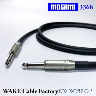 ギターシールド決定版★MOGAMI3368モノラル・フォンケーブル3m(ケーブル)