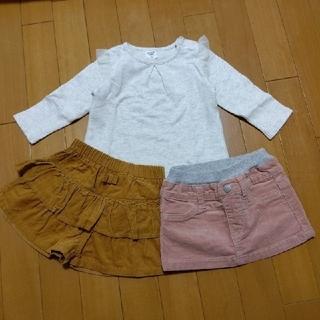 ニシマツヤ(西松屋)の0歳1歳女の子お洋服セット(スカート)
