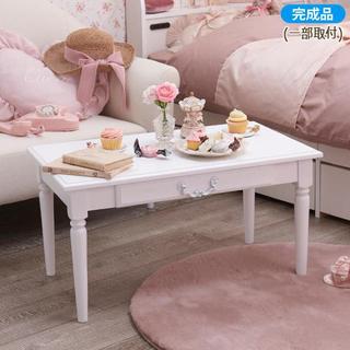 ロマプリ ローテーブル ホワイト【取りに来てくださる方限定】(ローテーブル)