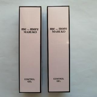 マルコ(MARUKO)のミモア マルコ  MARUKO  コントロール ゲル 2本(化粧水/ローション)