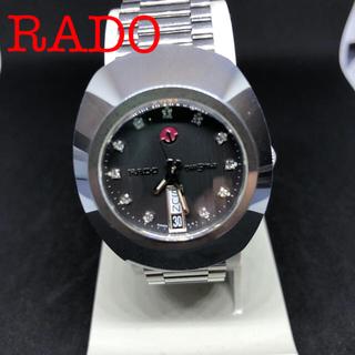 ラドー(RADO)のRADO DIASTAR(automatic)(腕時計(アナログ))