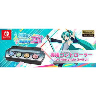 ニンテンドースイッチ(Nintendo Switch)の初音ミクProject DIVA MEGA39's専用コントローラーswitch(家庭用ゲーム機本体)